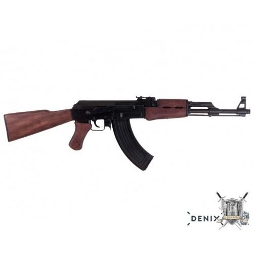 Fusil d'assaut AK47 Russie 1947
