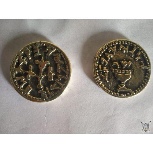 Monnaie de Jérusalem époque biblique 1er siècle