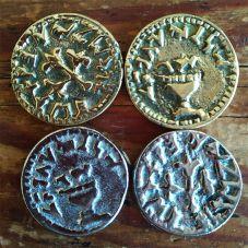 Monnaie du Temple de Jérusalem